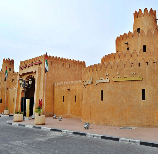Al Ain Tour